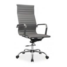 Biuro kėdė Q-040